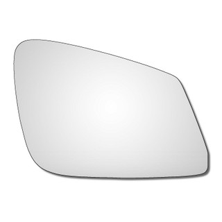 Right Hand Drivers Side BMW 3 Series 2011-2019 Convex Wing Door Mirror Glass