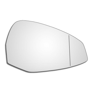 Right Hand Drivers Side Audi A5 / S5 Mk2 2016-2020 Wide Angle Wing Mirror Glass