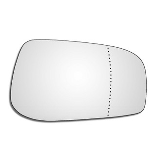 Right Hand Drivers Side Volvo S60 2003-2006 Wide Angle Wing Door Mirror Glass