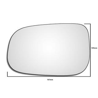 Left Hand Passenger Side Volvo C30 2006-2009 Convex Wing Door Mirror Glass