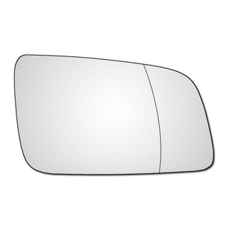 Right Hand Drivers Side Vauxhall Astra G 1998-2005 Wide Angle Wing Mirror Glass
