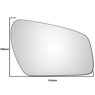Right Hand Drivers Side Ford Fiesta Mk6 2005-2008 Convex Wing Door Mirror Glass
