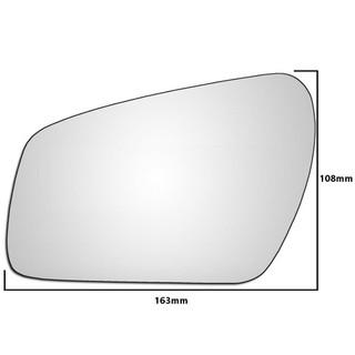 Left Hand Passenger Side Ford Fiesta Mk6 2005-2008 Convex Wing Door Mirror Glass