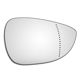 Right Hand Drivers Side Ford Fiesta Mk7 2008-2017 Wide Angle Wing Mirror Glass
