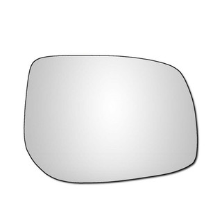 Right Hand Drivers Side Toyota Yaris Mk2 2005-2012 Convex Wing Door Mirror Glass