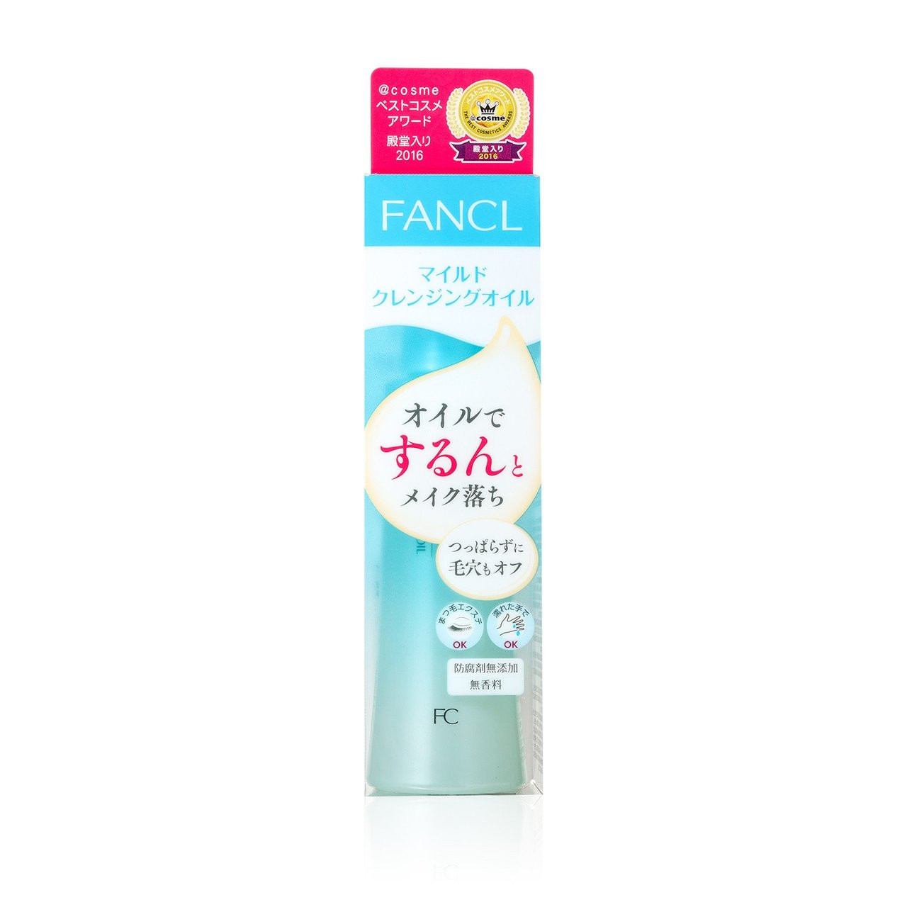 FANCL HAND CREAM WHITENING AND ANTI AGING CARE, Health