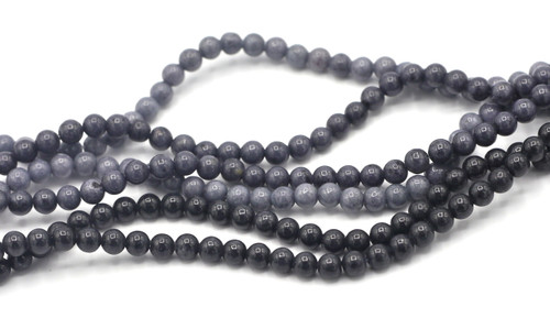 """15"""" Strand 4mm Dyed Mountain """"Jade"""" Beads, Charcoal"""