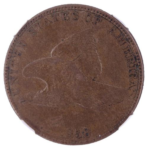 1858 Large Letter Flying Eagle Cent XF45 NGC - obverse