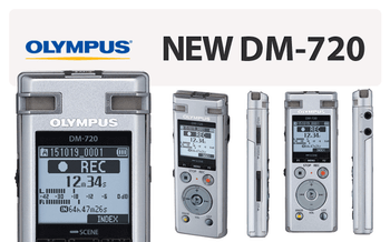 New Olympus DM-720 direct replacement for the DM-620