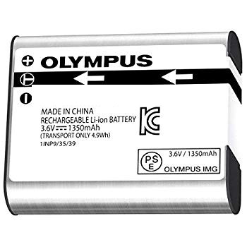 Rechargeable battery for DS-9500 / DS-9000 / DS-2600