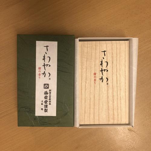 Sawayaka Hinoki Short Sticks (340 Sticks) in Cedar Box