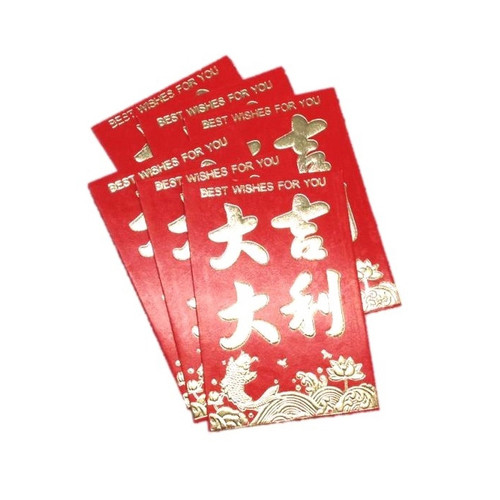 Chinese Goodluck Envelopes Red & Gold Embossed (Set of 6)