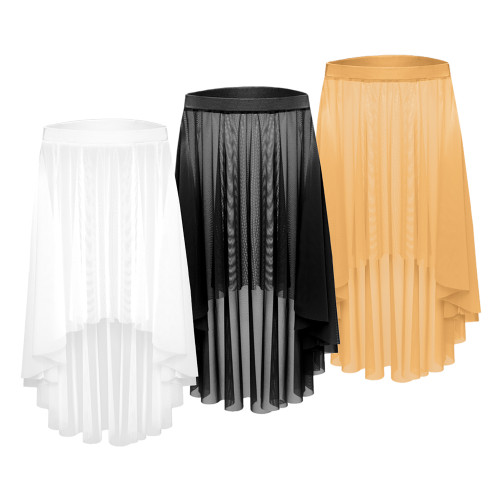 Mesh High-Low Skirt | Gold