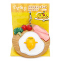 Sanrio Gudetama Lazy Egg Omelet Mascot Mobile Charms - Breakfast Dish ( Font View )
