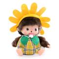 Sekiguchi Bebichhichi Birk Pineapple & Sunflower Costume Baby Plush Doll ( Front View )