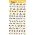 Sanrio Gudetama Lazy Egg Breakfast Series 3D Bulge Stationery Small Sticker ( Front View )