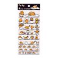 Sanrio Gudetama Lazy Egg Breakfast Series Stationery 4 Size Sticker ( Front View )