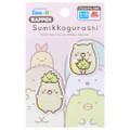 Sumikko Gurashi Iron On Patch Two Neko Cat PSU138 ( Packing View )