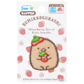 Sumikko Gurashi Iron On Patch Strawberry Pork Cutlet PSU131 ( Packing View )