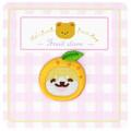 Kawaii Dog Shiba Inu Fruit Cosplay Iron On Patch ( Cover )