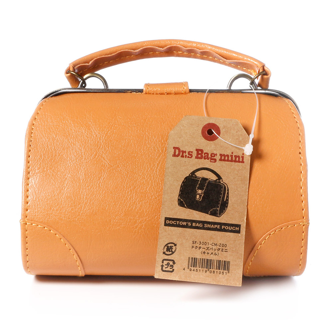 Seto Craft Motif Mini Doctor Bag Shape Pouch / Cosmetic Bag - Camel Color ( Back View )