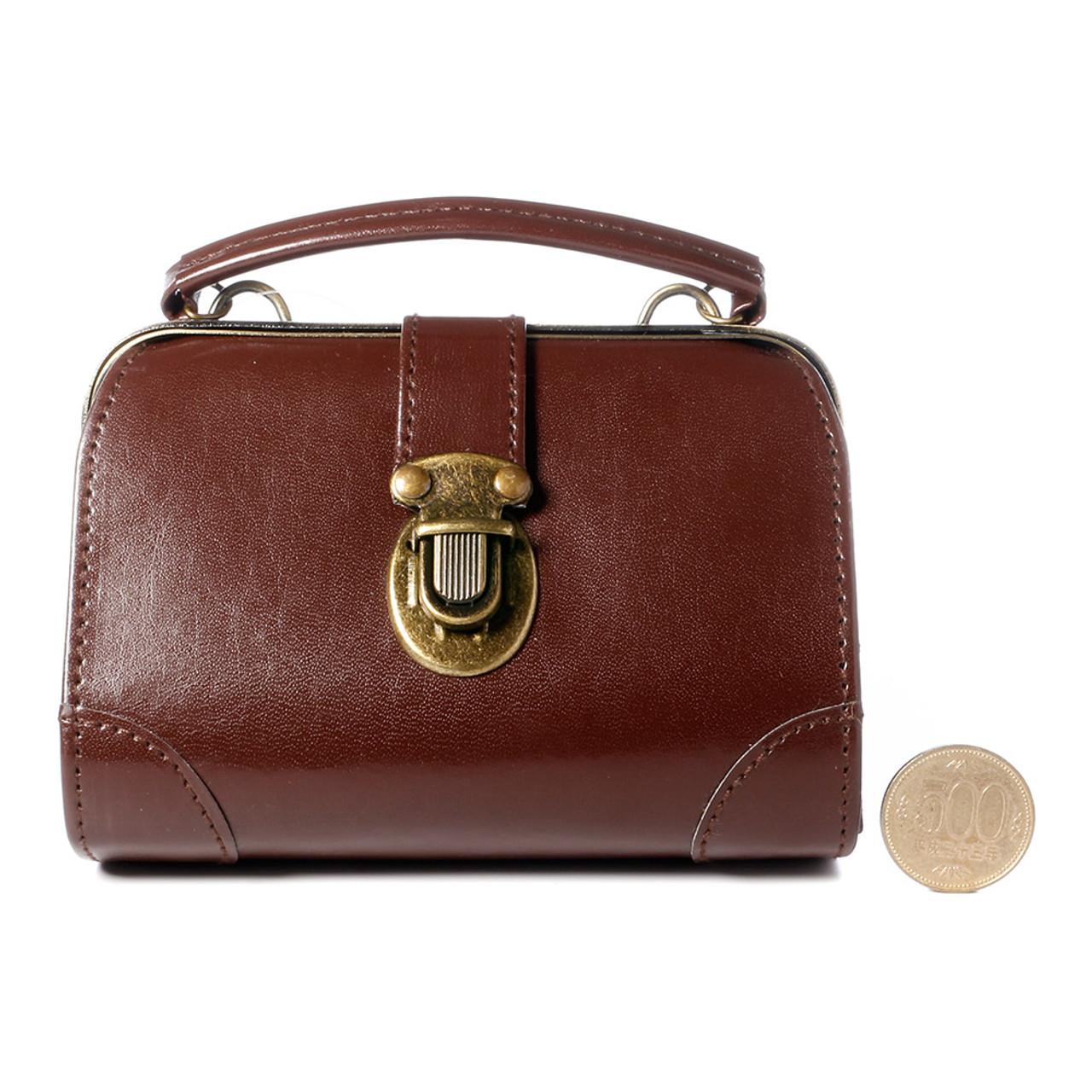 Seto Craft Motif Mini Doctor Bag Shape Pouch / Cosmetic Bag - Brown Color ( Proportion )