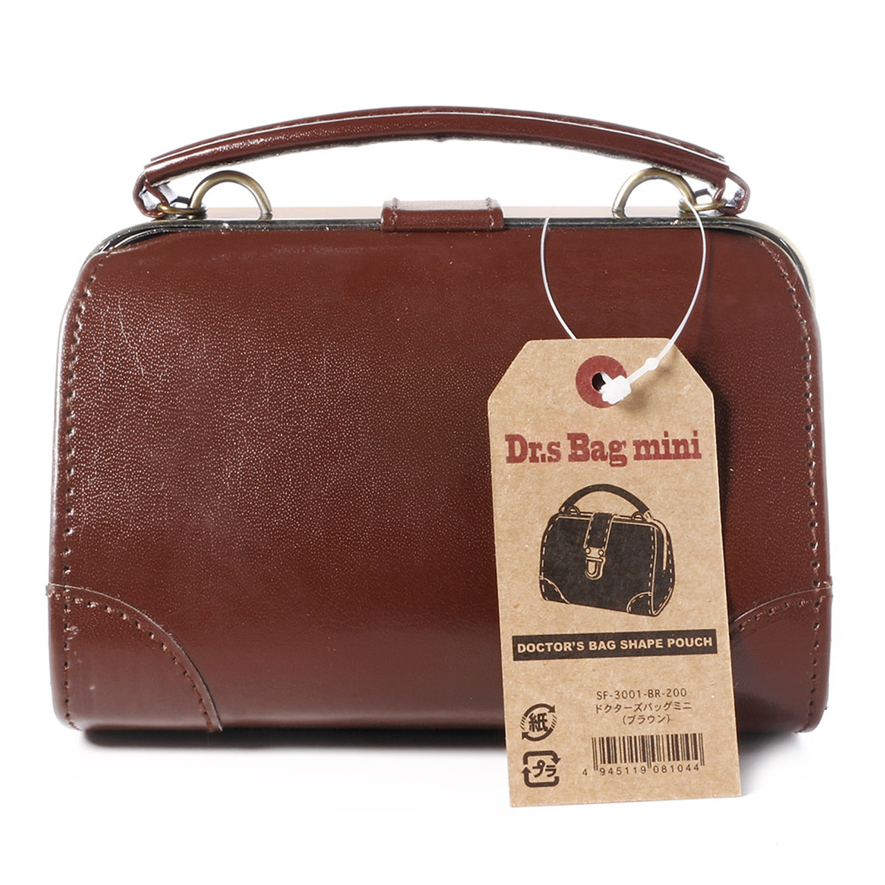 Seto Craft Motif Mini Doctor Bag Shape Pouch / Cosmetic Bag - Brown Color ( Back View )