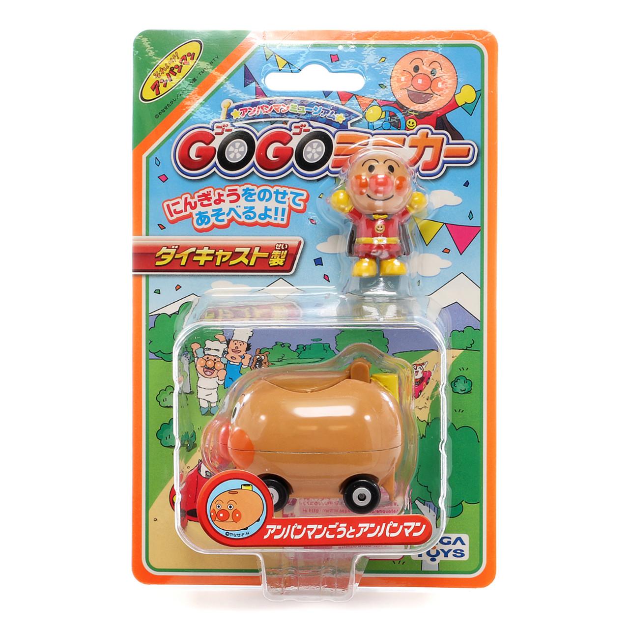 Sega Toys Anpanman Museum Go Go Mini Vehicle Carry Hero - Anpanman Car ( Complete Packing )