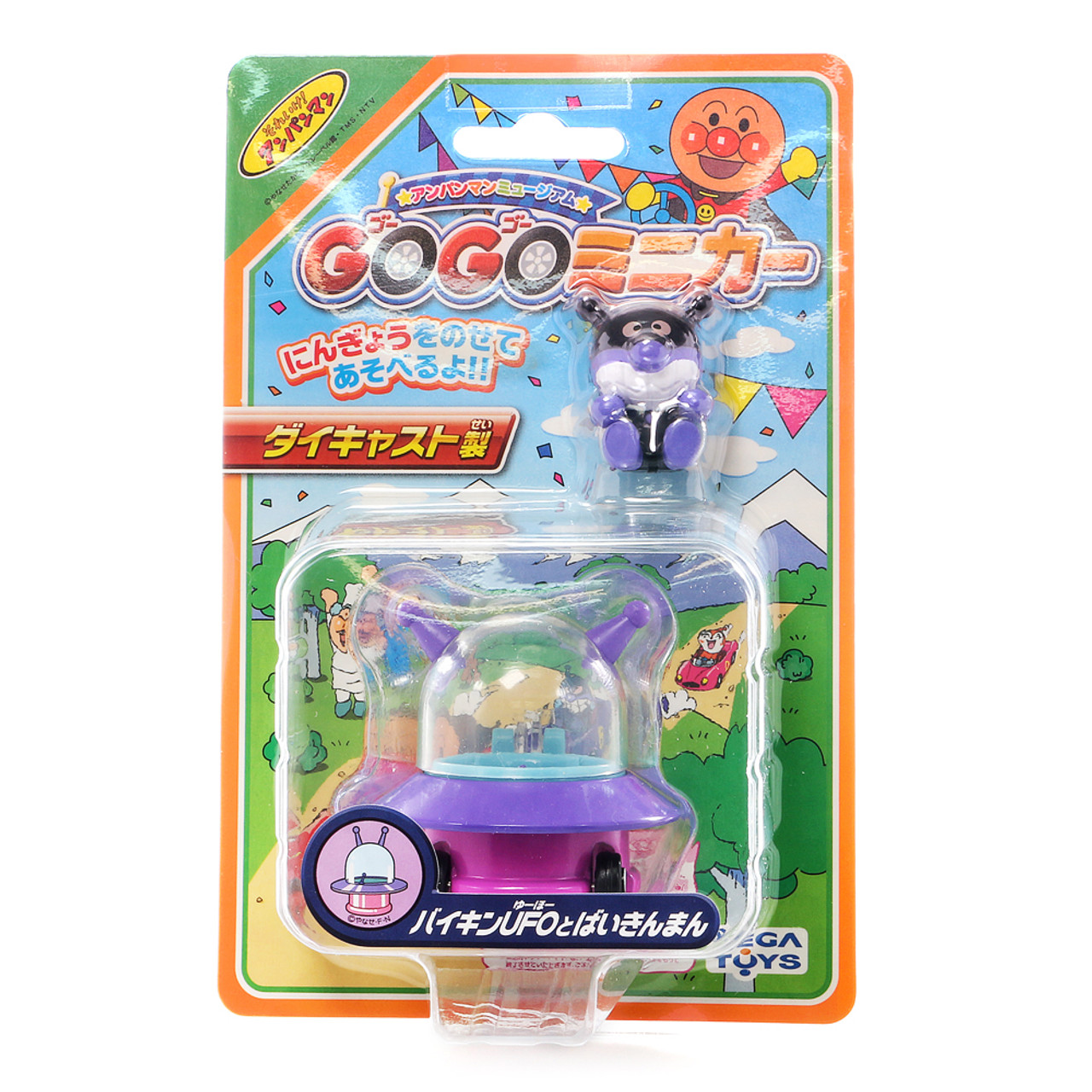 Sega Toys Anpanman Museum Go Go Mini Vehicle Carry Hero - Baikinman Germ UFO car ( Complete Packing )