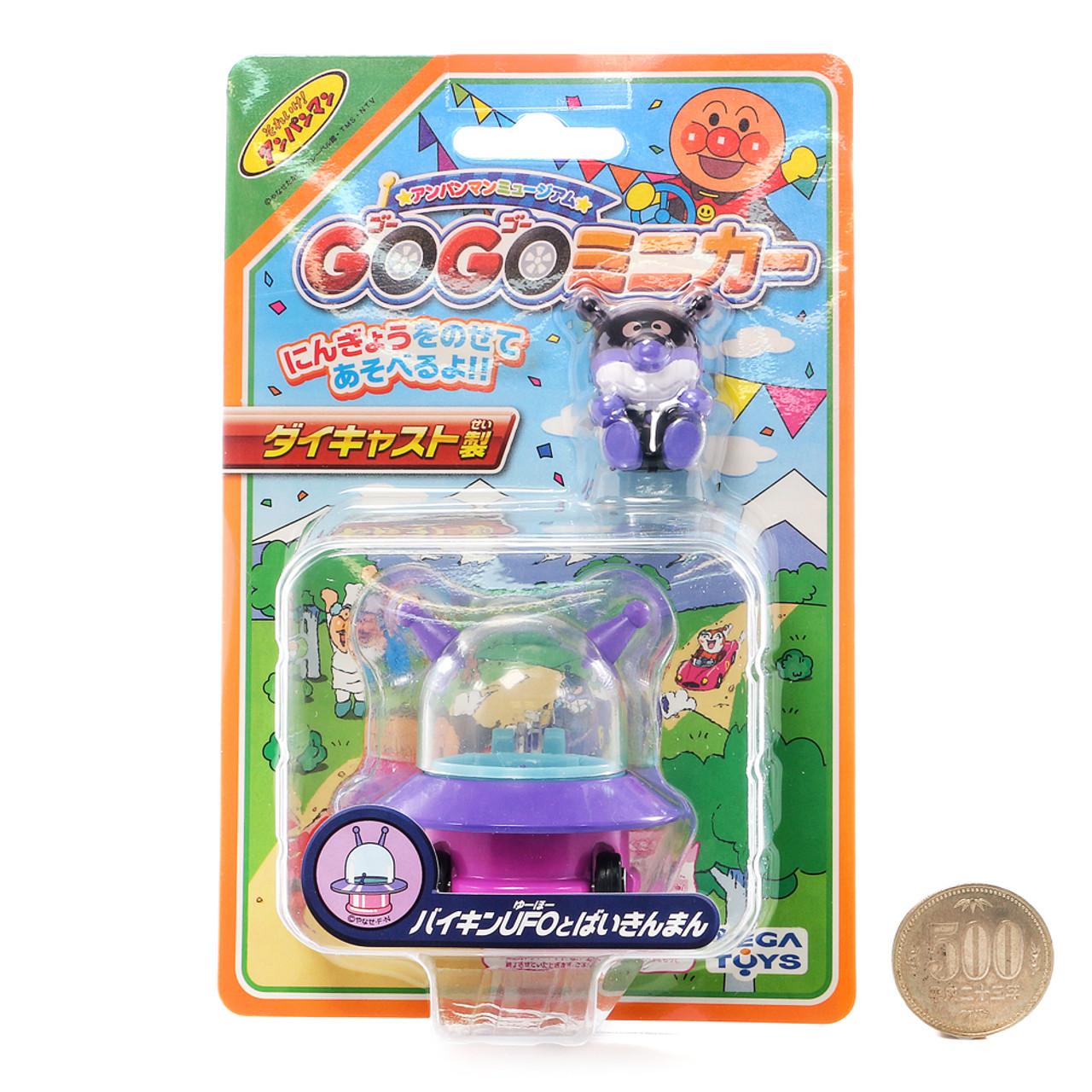 Sega Toys Anpanman Museum Go Go Mini Vehicle Carry Hero - Baikinman Germ UFO car ( Proportion )