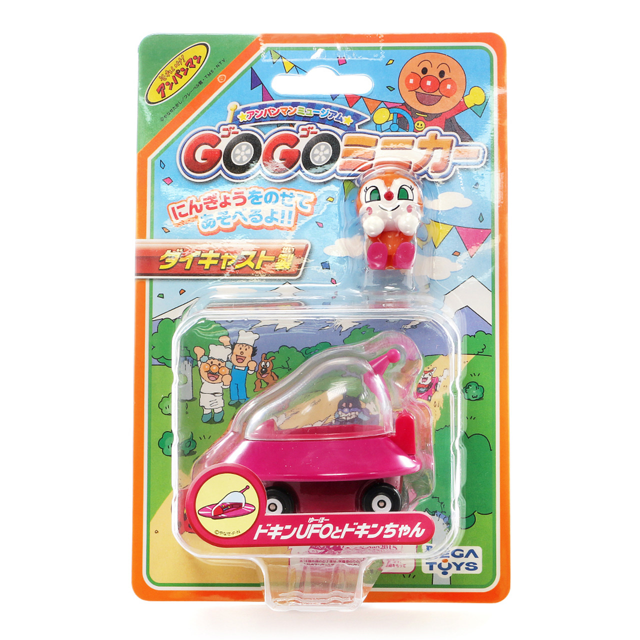 Sega Toys Anpanman Museum Go Go Mini Vehicle Carry Hero - Dokin-chan UFO car ( Complete Packing )