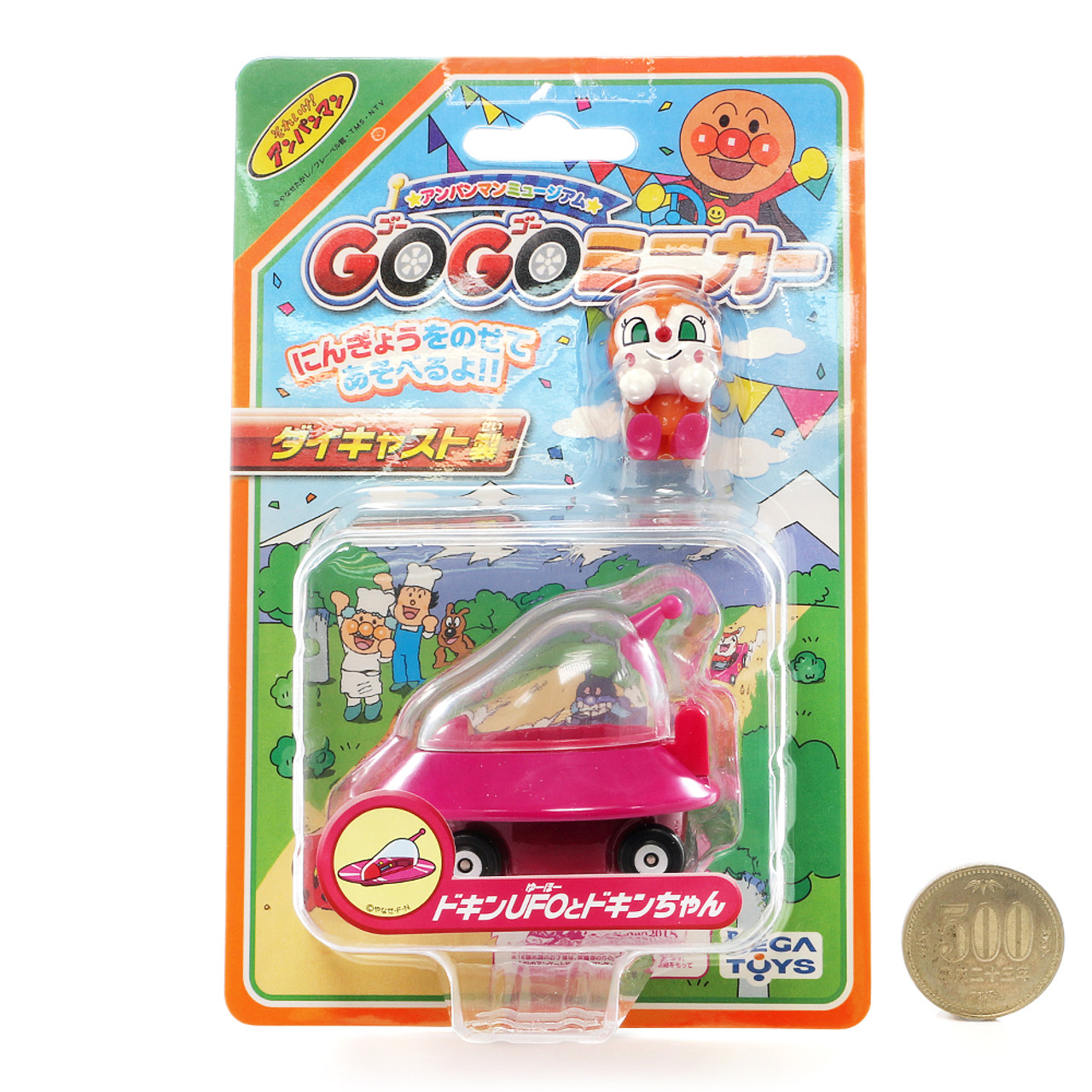 Sega Toys Anpanman Museum Go Go Mini Vehicle Carry Hero - Dokin-chan UFO car ( Proportion )
