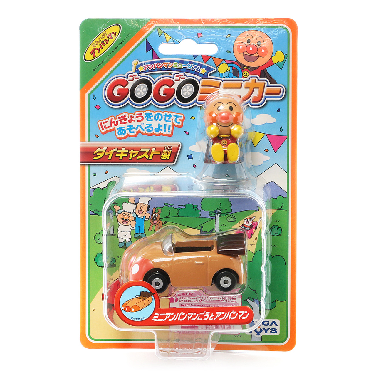Sega Toys Anpanman Museum Go Go Mini Vehicle Carry Hero - Anpanman Roadster ( Complete Packing )