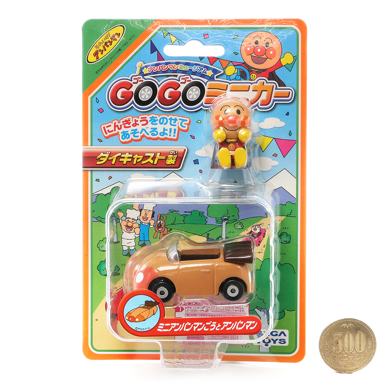 Sega Toys Anpanman Museum Go Go Mini Vehicle Carry Hero - Anpanman Roadster ( Proportion )