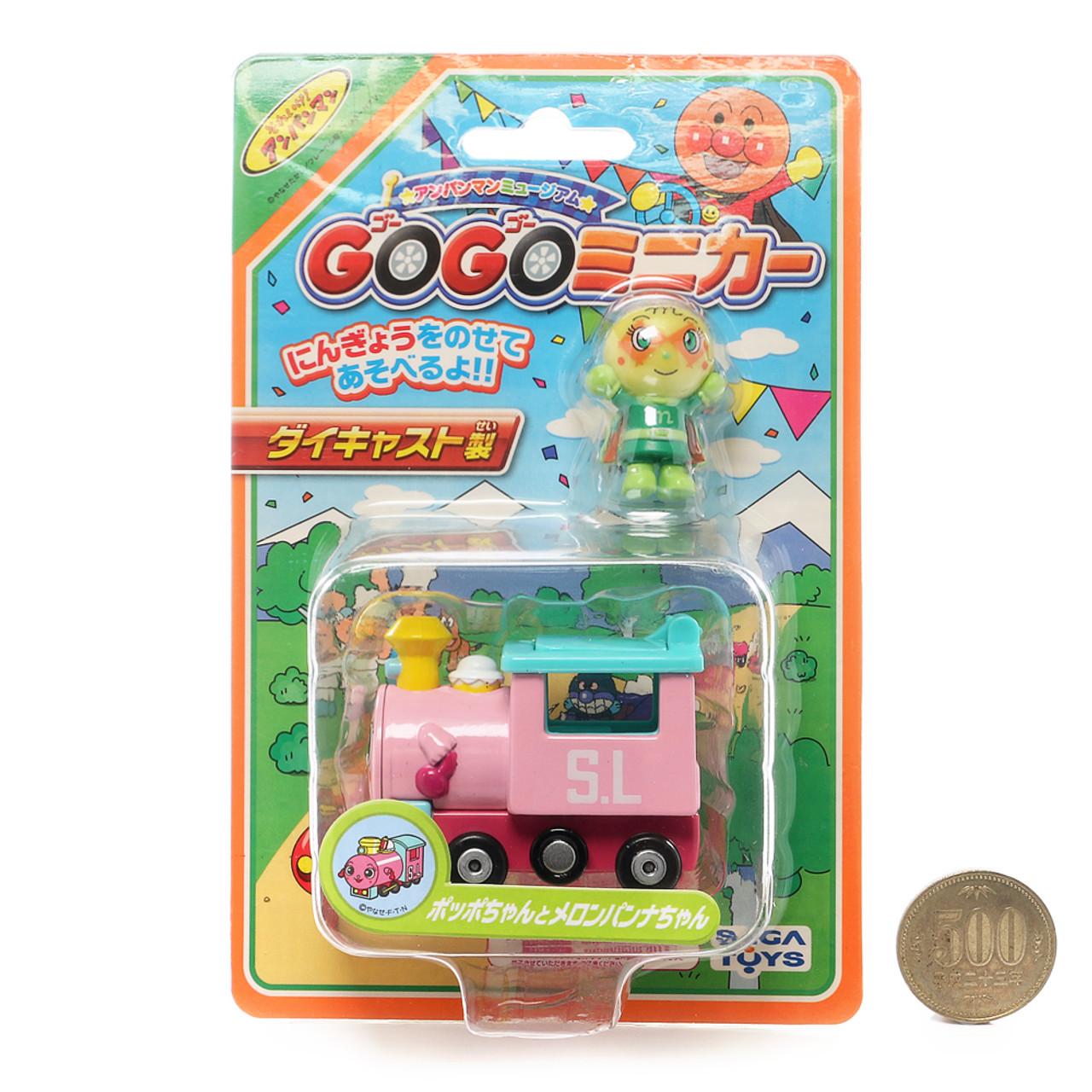 Sega Toys Anpanman Museum Go Go Mini Vehicle Carry Hero - Melonpanna Poppo train ( Proportion )