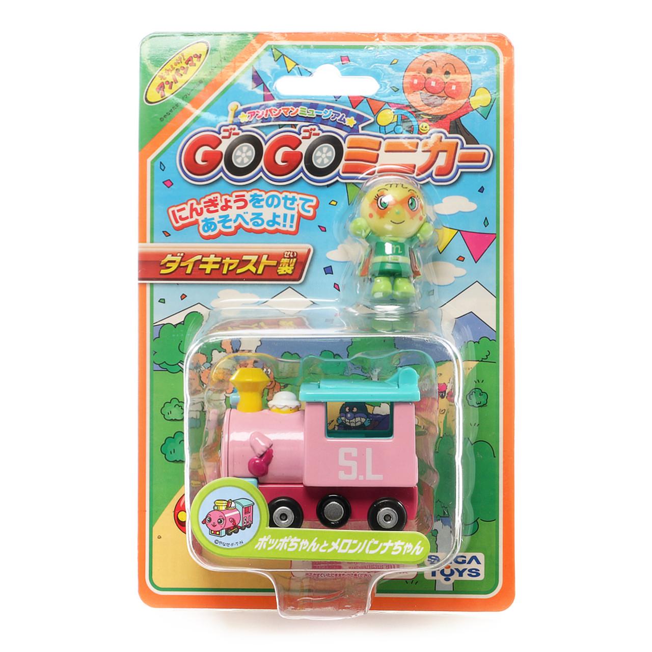 Sega Toys Anpanman Museum Go Go Mini Vehicle Carry Hero - Melonpanna Poppo train ( Complete Packing )