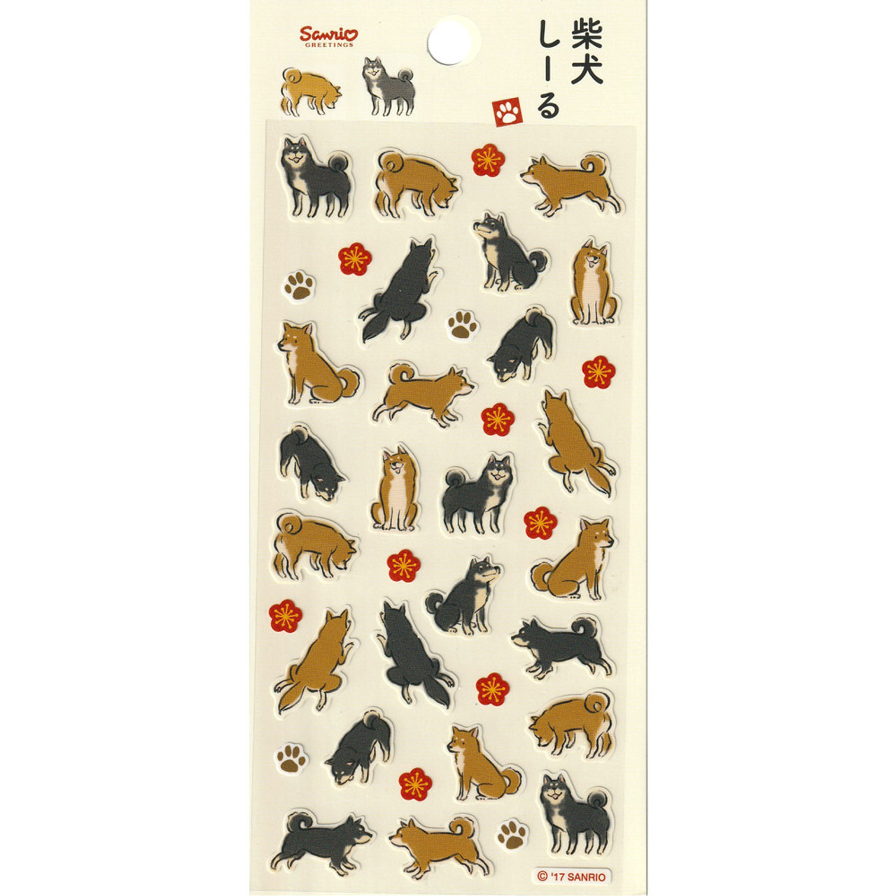 sanrio super cute shiba inu dog new years greetings sticker sheet