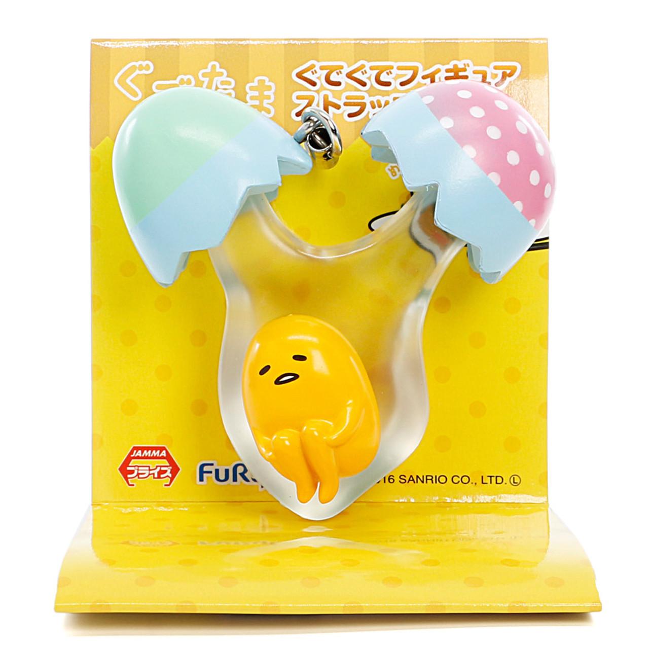 Sanrio Gudetama Lazy Egg Omelet Mascot Mobile Charms - Peel The Egg ( Font View )