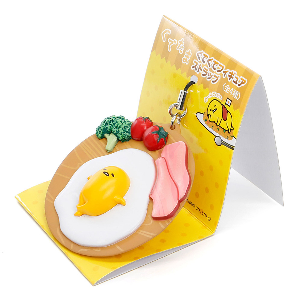 Sanrio Gudetama Lazy Egg Omelet Mascot Mobile Charms - Breakfast Dish ( 45 Degree Angle View )