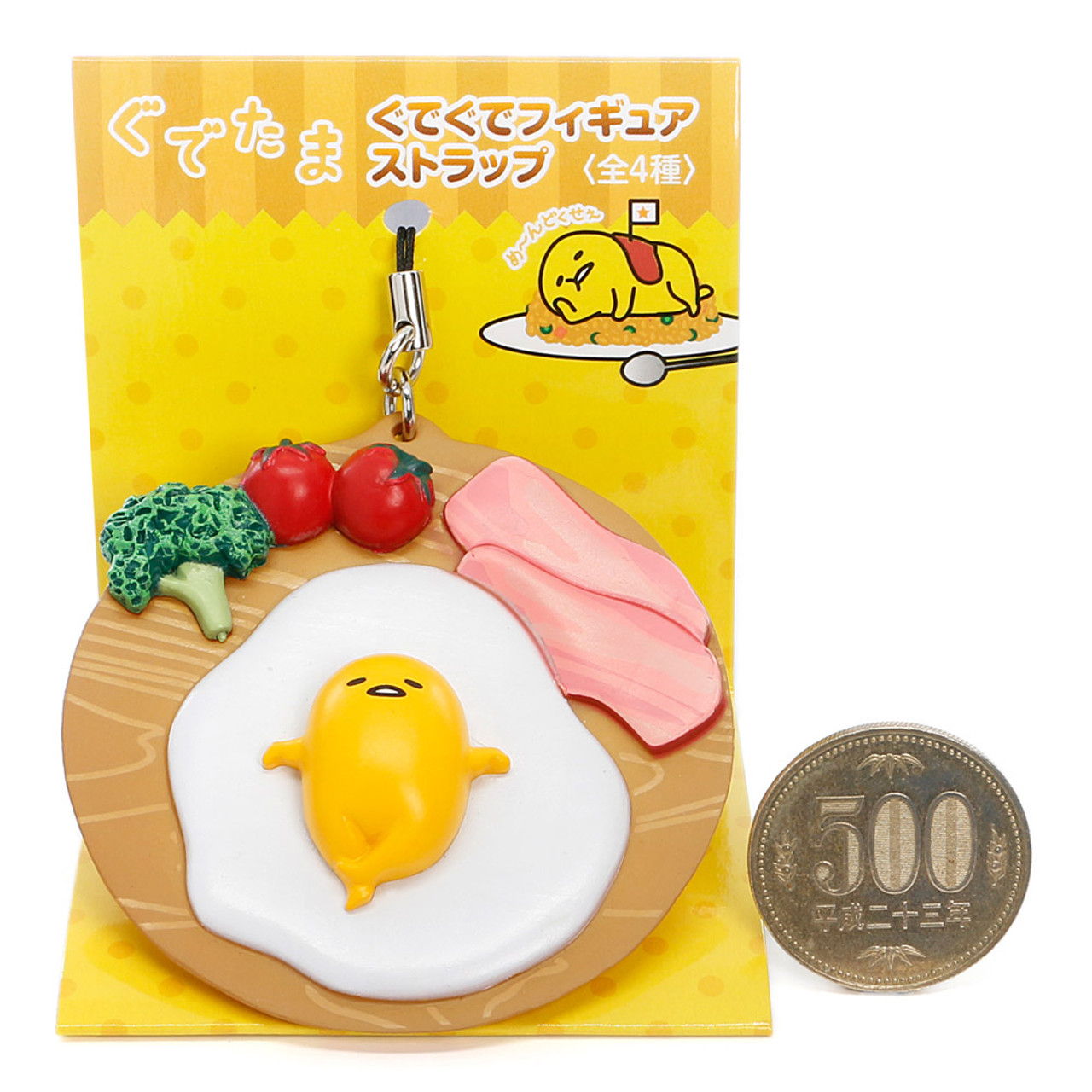 Sanrio Gudetama Lazy Egg Omelet Mascot Mobile Charms - Breakfast Dish ( Proportion )