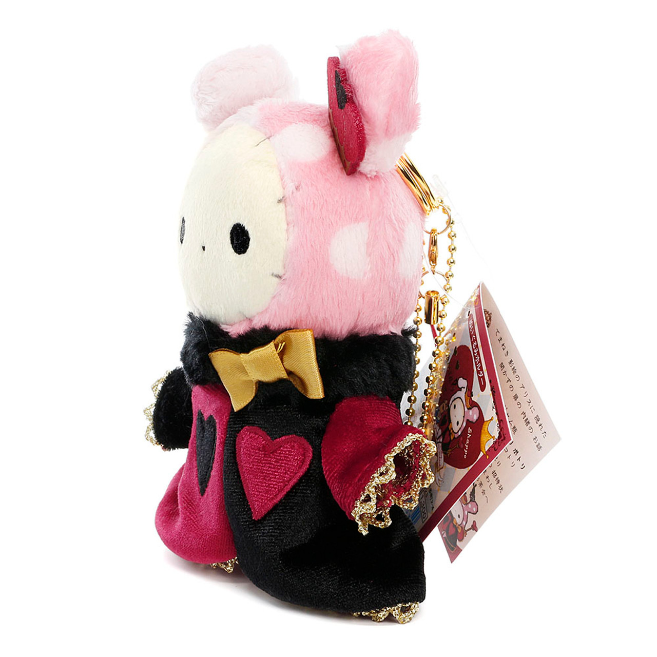 San-x Sentimental Circus Shappo Bunny Queen of Hearts Plush Doll Charms ( Side View )
