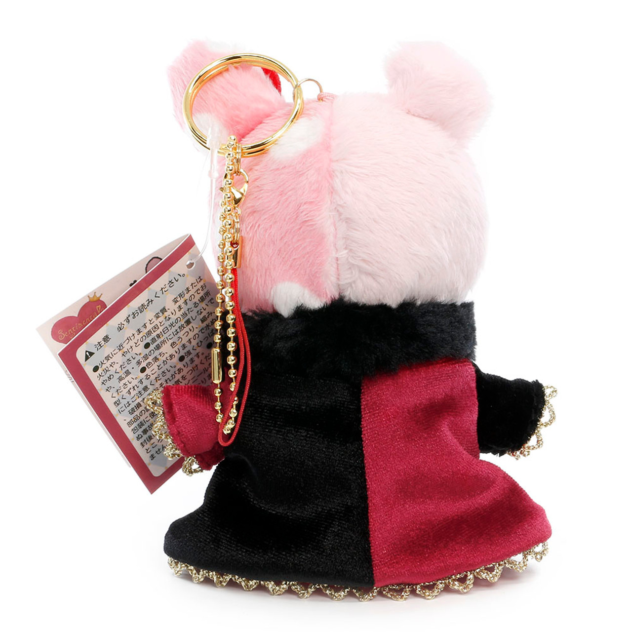 San-x Sentimental Circus Shappo Bunny Queen of Hearts Plush Doll Charms ( Back View )