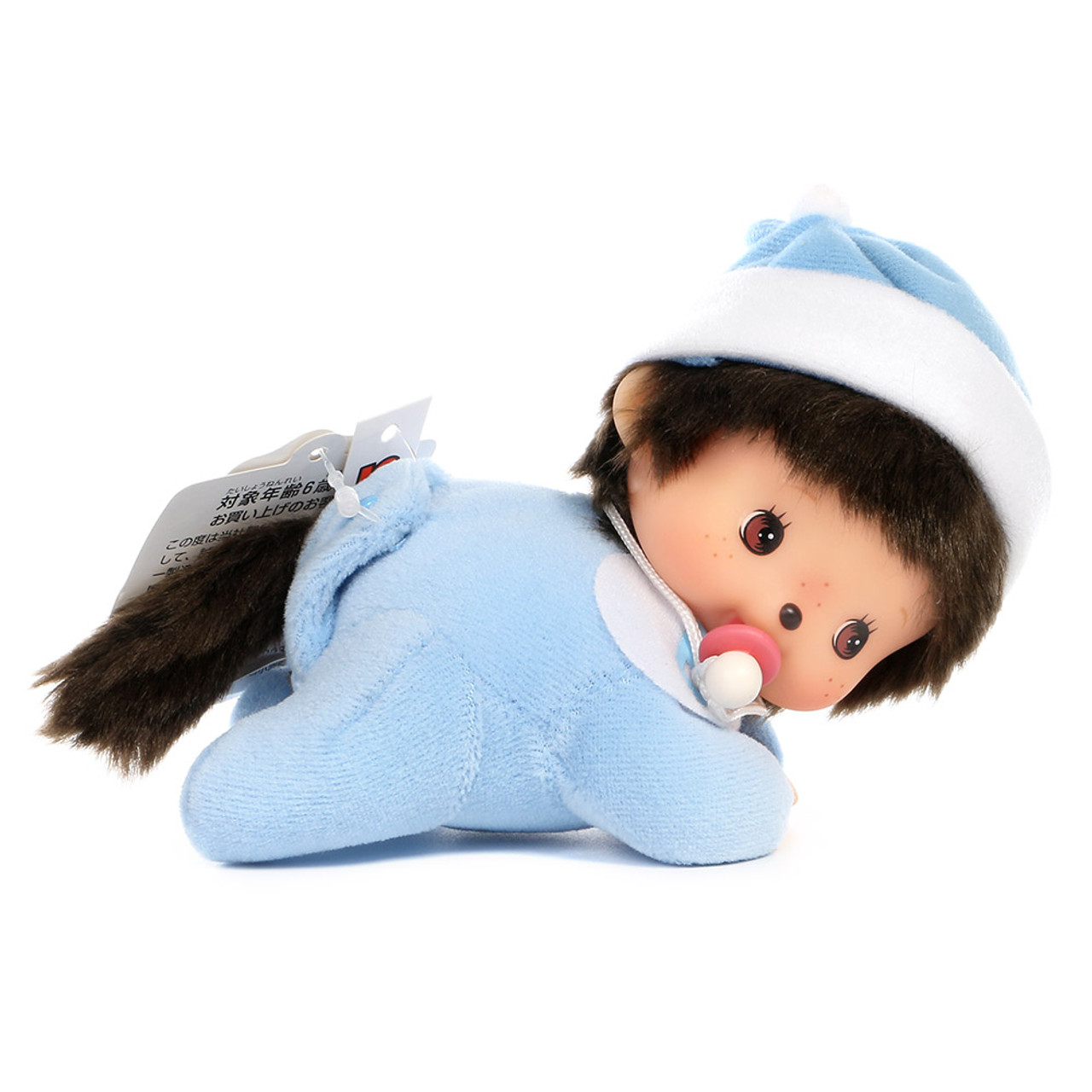Sekiguchi Bebichhichi Monkey Boy Baby Shirt Crawling Plush Doll - Small ( Front View )