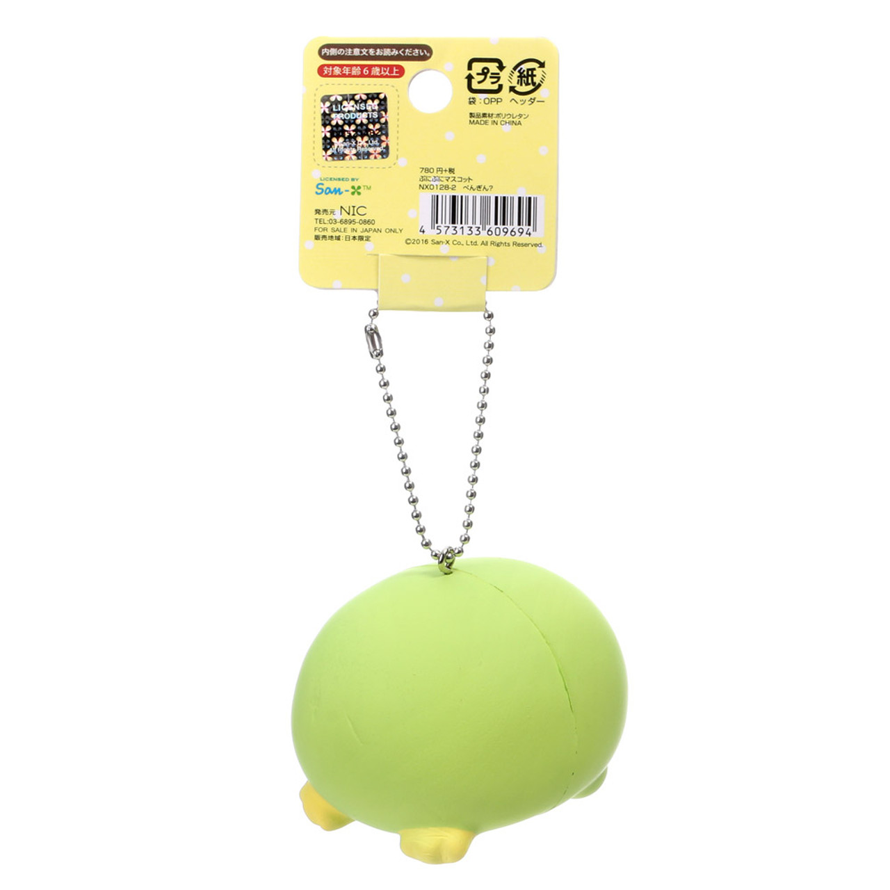 San-x Sumikko Gurashi Tsum Tsum Style Penguin Squishy Toy Charm ( Tag Back View )