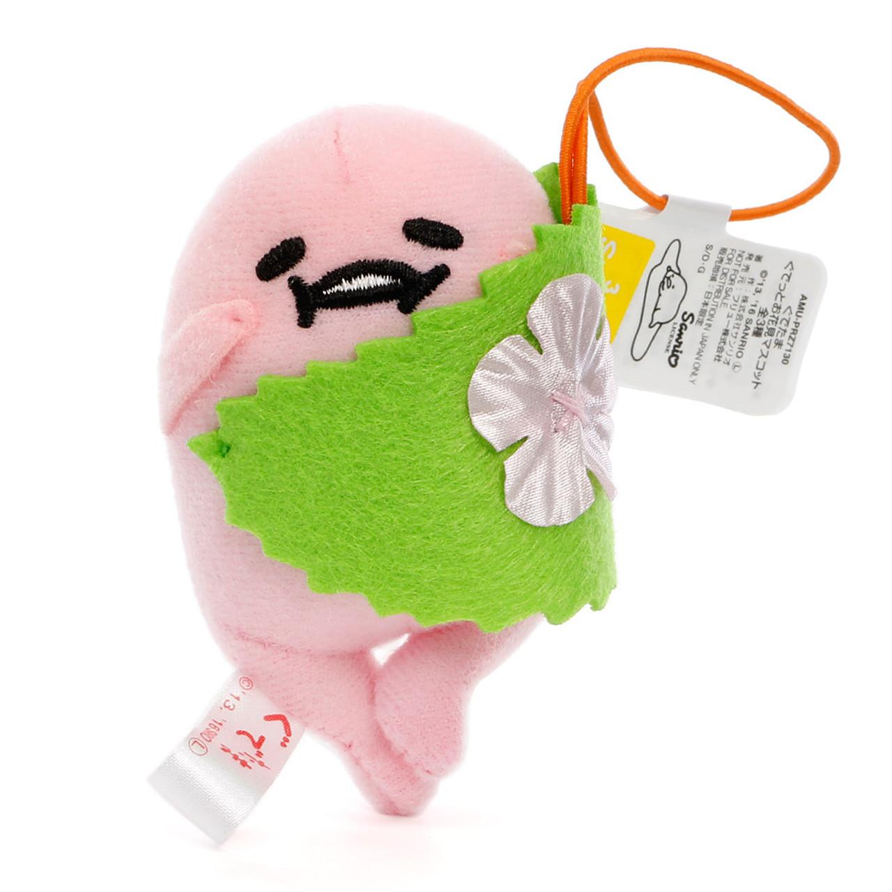 Sanrio Gudetama Lazy Egg Sakura Mascot Plush Charms - Cherry Blossom Rice Cake ( Front View )