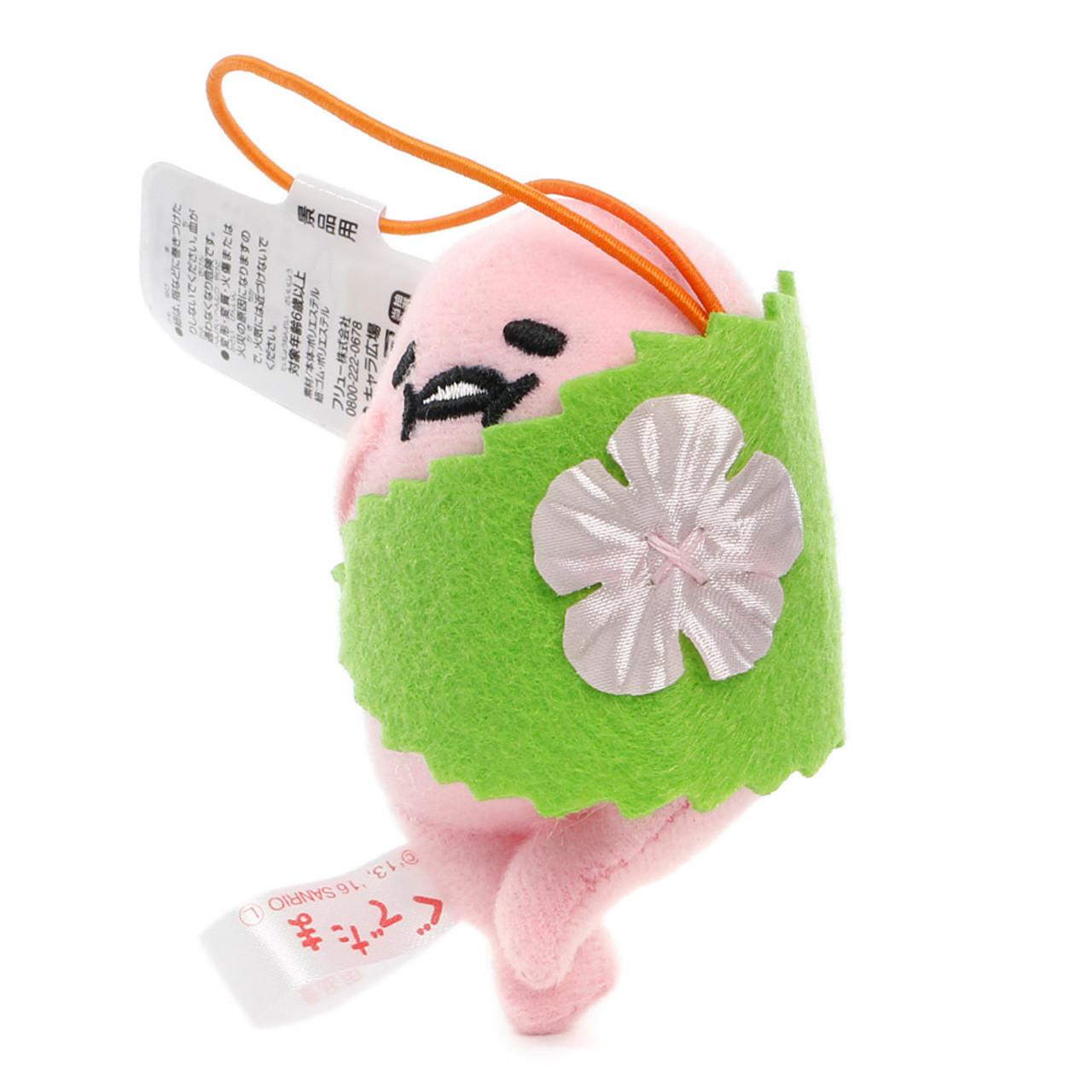 Sanrio Gudetama Lazy Egg Sakura Mascot Plush Charms - Cherry Blossom Rice Cake ( Side View )
