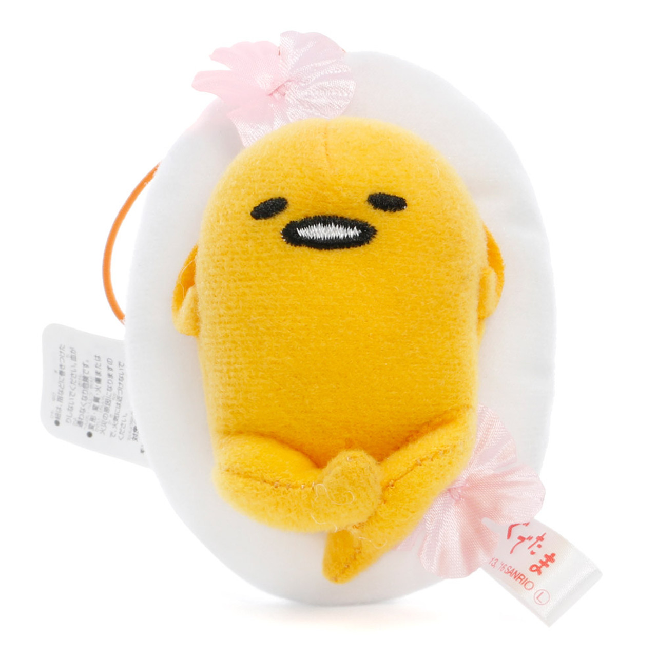 Sanrio Gudetama Lazy Egg Sakura Mascot Plush Charms - Lying On Sakura Egg White ( Front View )