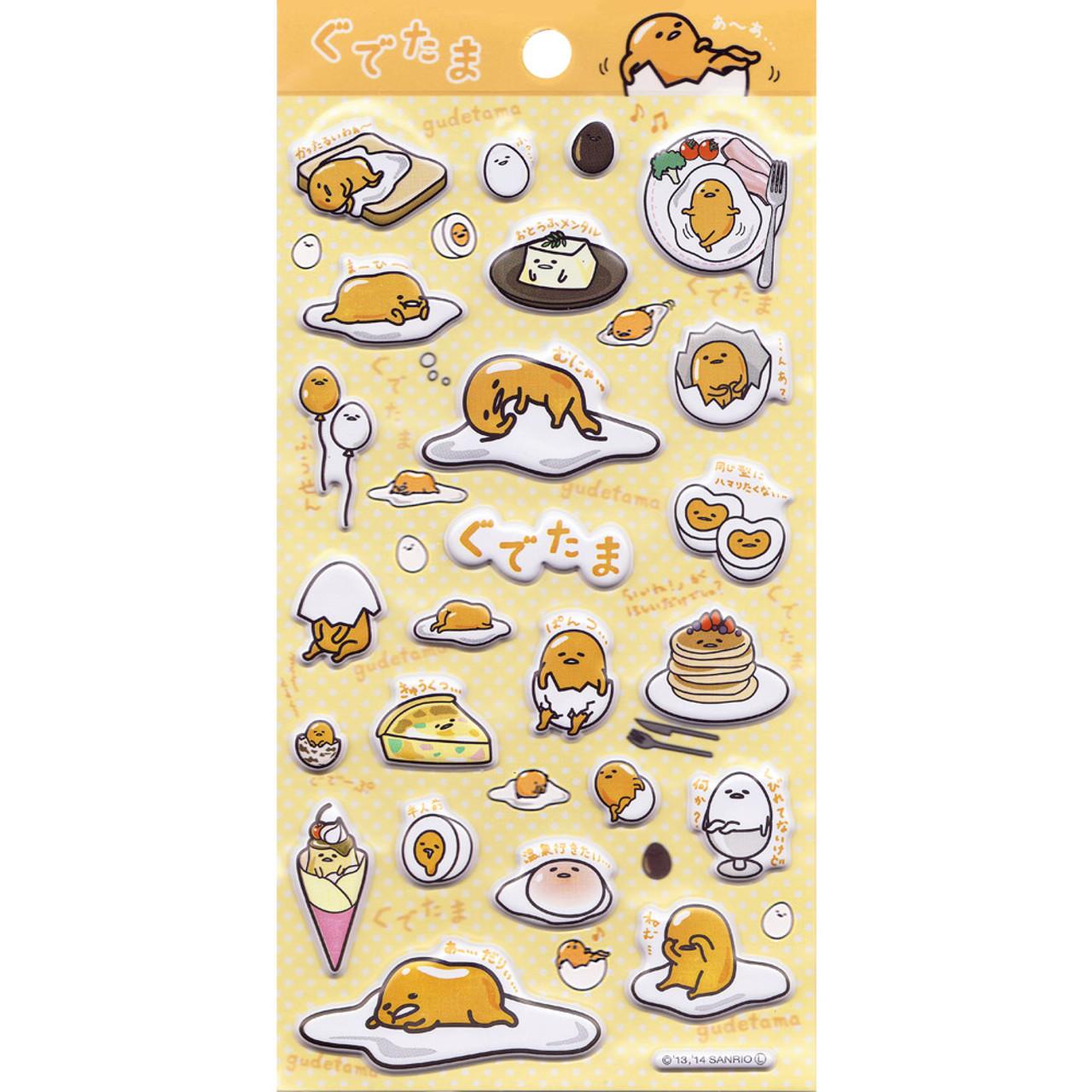Sanrio Gudetama Lazy Egg Breakfast Series 3D Bulge Stationery Sticker ( Front View )