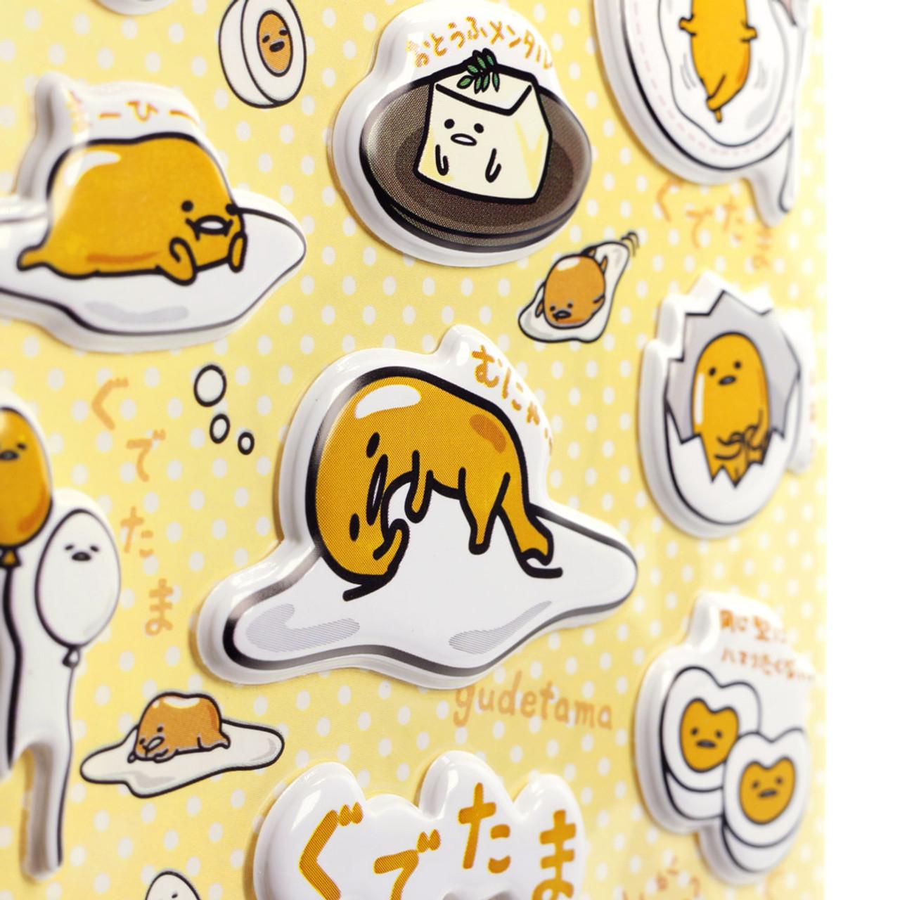 Sanrio Gudetama Lazy Egg Breakfast Series 3D Bulge Stationery Sticker ( Close Up 02 )