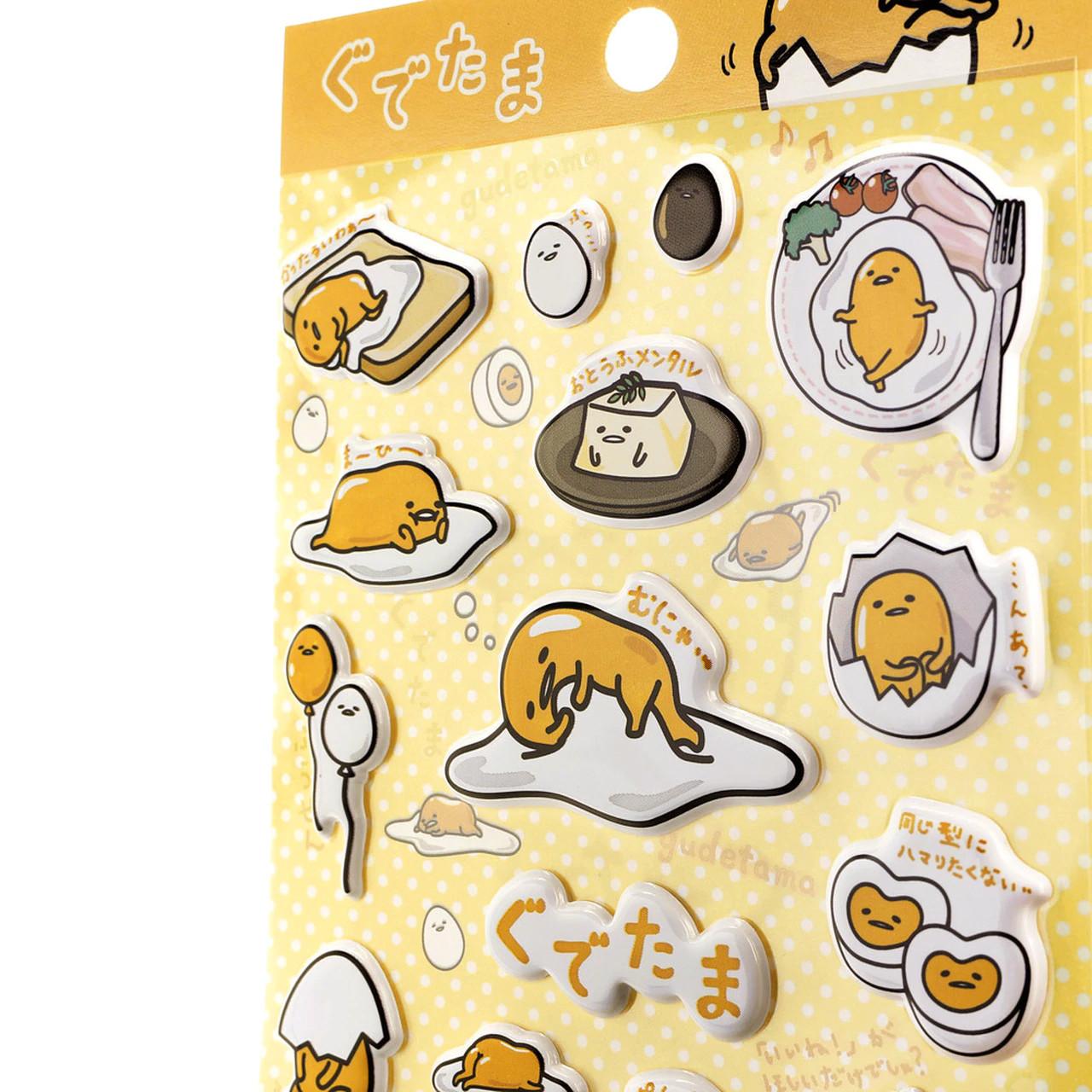 Sanrio Gudetama Lazy Egg Breakfast Series 3D Bulge Stationery Sticker ( Close Up 01 )